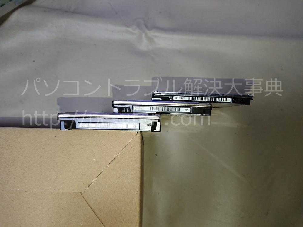 2.5インチハードディスク 7mm 9.5mm 15mm