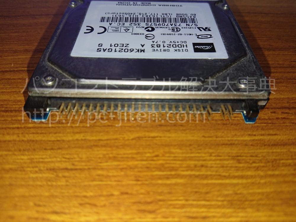 2.5インチ IDE ハードディスク