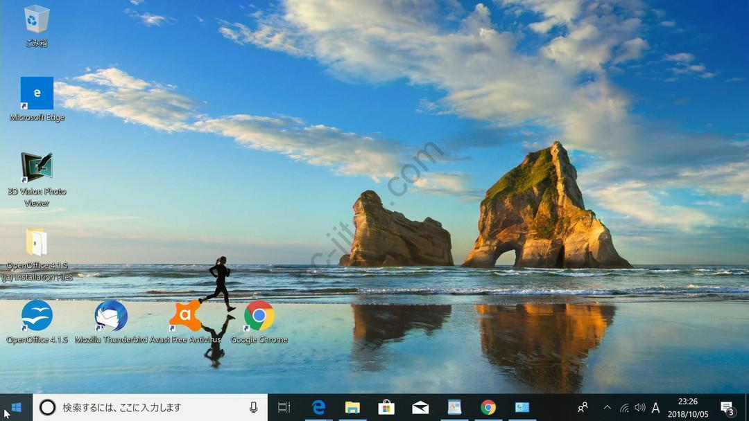 デスクトップ画面がチカチカして操作ができない
